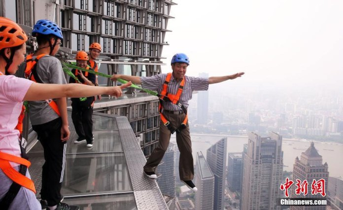 sky walk on Jin Mao Tower
