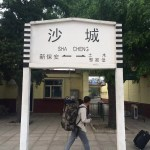 A sign of Shacheng is seen at its railway station in Shacheng