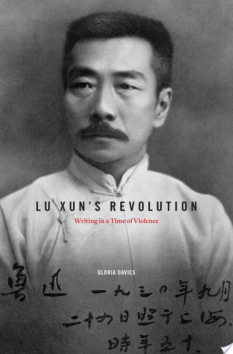 Lu Xun's Revolution