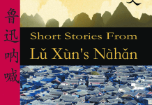 Capturing Chinese Short Stories from Lu Xun's Nahan
