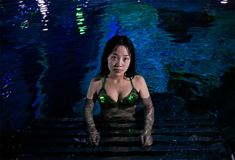 mermaid of Wuhan