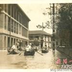 1931_china_floods_4