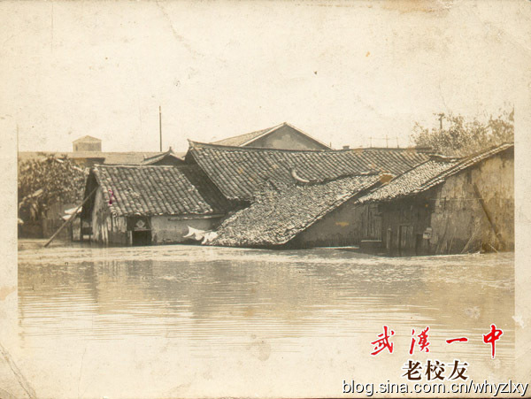 1931_china_floods_9