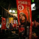 """A banner depicting Hong Kong pro-democracy lawmaker """"Long Hair"""" Leung Kwok-hung, candidate from League of Social Democrats for the Legislative Council election campaign is pictured in Hong Kong, China August 31, 2016. REUTERS/Tyrone Siu"""