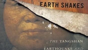 Heaven Cracks, Earth Shakes