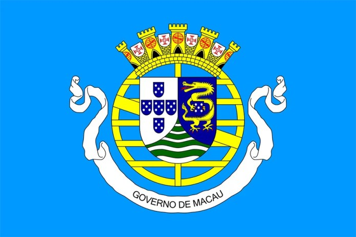 macau_flag_1976-1999