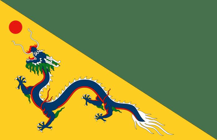 qing_flag