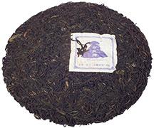 Purple Leaf Shi Dai Mao Beeng Cha Pu-erh