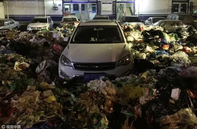Chinese waste center