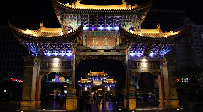 Trip to Archways of Golden Horse and Jade Rooster