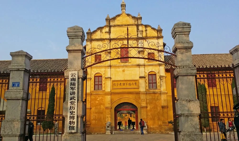 Trip to Yunnan Military Academy