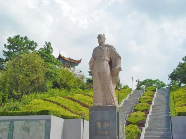 trip to zheng he park