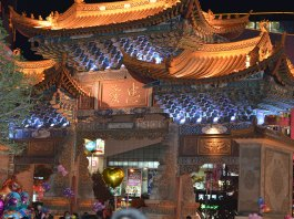 Trip to Zhong Ai Archway
