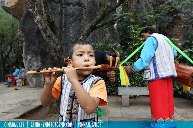 Sani People