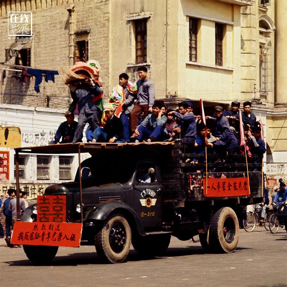 1968. Guangdong Zhujiang factory sending young workers to join the army.