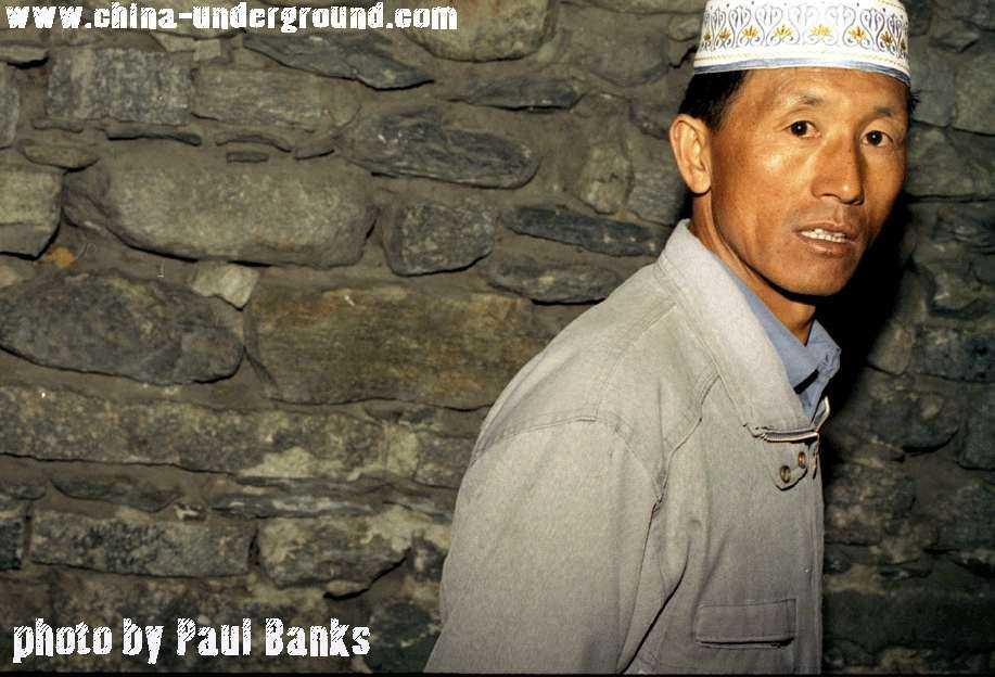 Muslim man -Dali - Yunnan