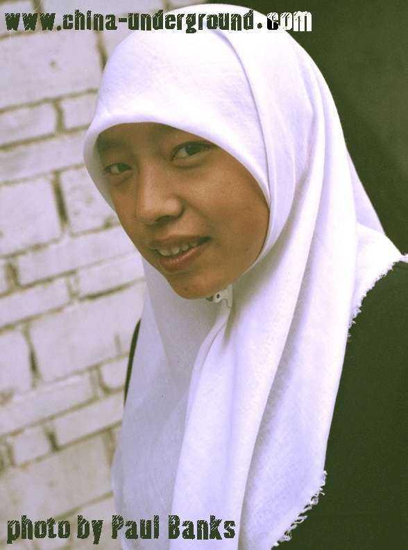 Muslim_woman_China - Islam in China