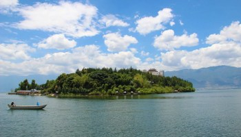 Nanzhao Amorous Island, Dali