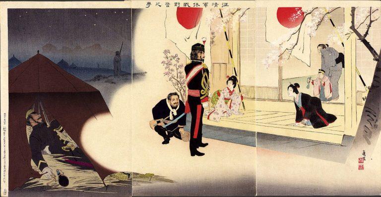 Japanese war prints of the Sino-Japanese war