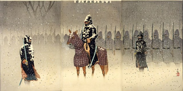 Illustration of the Landing and Advance to Weihaiwei