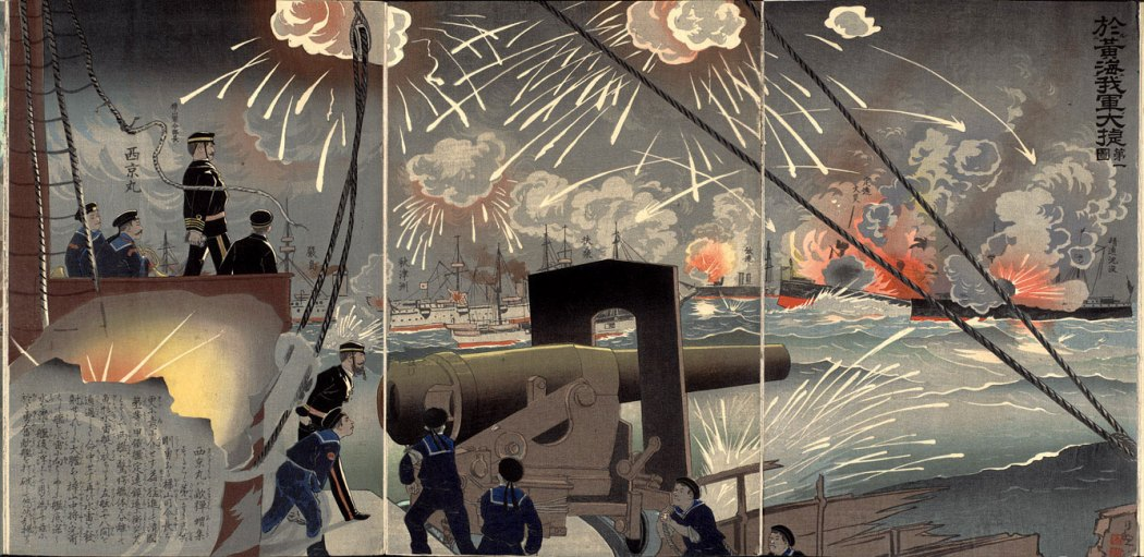 Our Forces' Great Victory in the Battle of the Yellow Sea - First Illustration