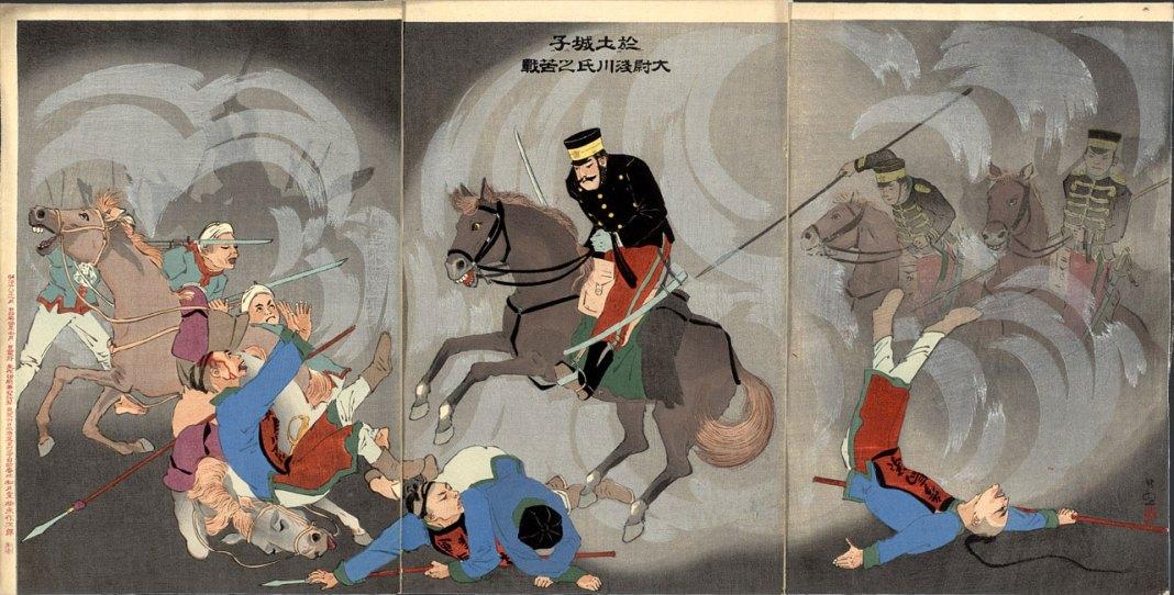 Picture of Captain Asakawa on Horseback at Battle