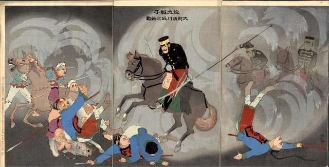 Picture of Captain Asakawa on Horseback at Battle