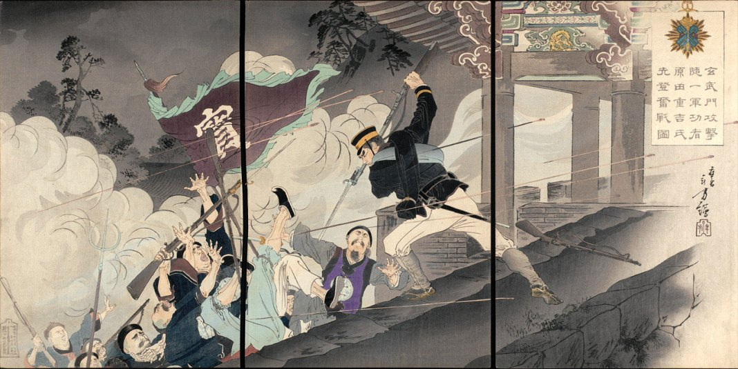 The Skillful Harada Jūkichi of the First Army in the Attack on Hyonmu Gate Leads the Fierce Fight