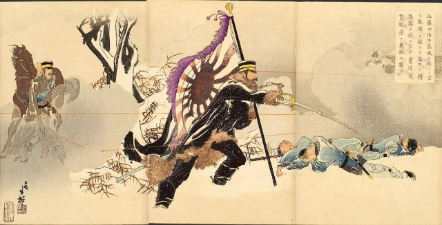 Picture of Colonel Satō Attacking the Fortress at Niuzchuang