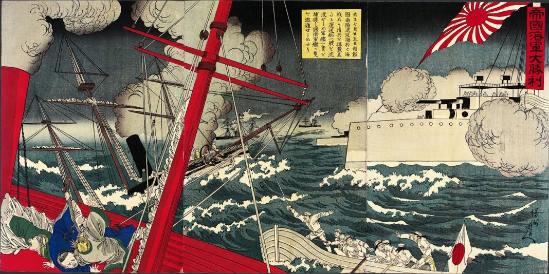 The Great Victory of the Imperial Navy