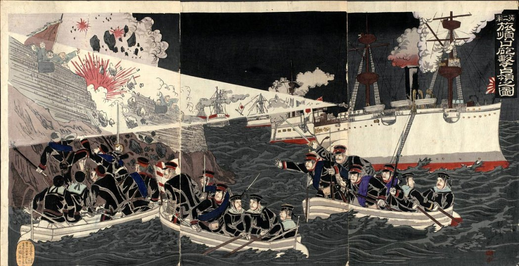 The Second Army Bombarding and Occupying Port Arthur