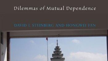 China-Myanmar Relations