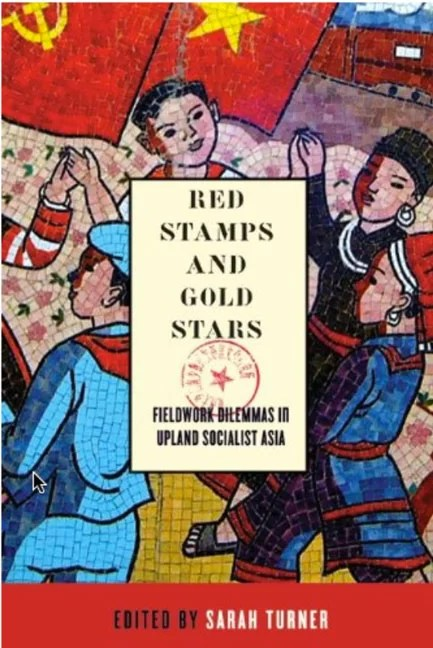 Red Stamps and Gold Stars