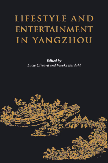 Lifestyle and Entertainment in Yangzhou