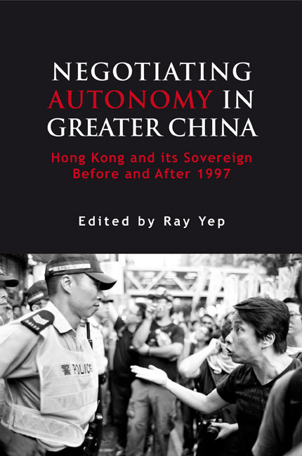 Negotiating Autonomy in Greater China