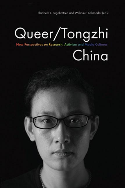 Queer/Tongzhi China