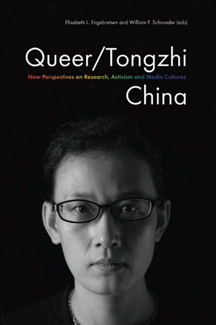 Queer/Tongzhi China