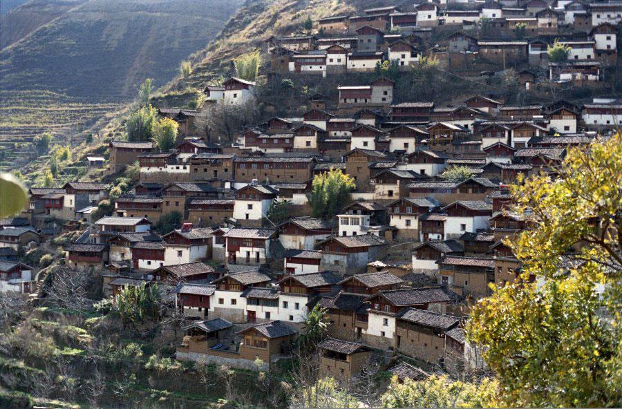 Baoshan Stone Town Images China Underground