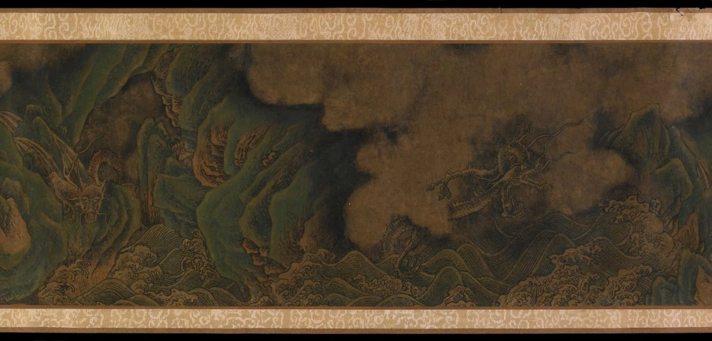 Dragons in clouds and waters