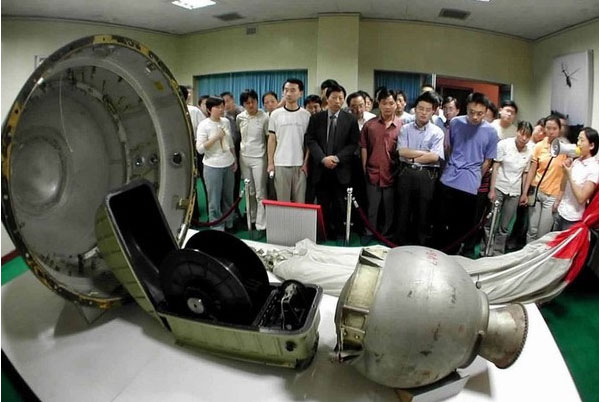 China's first re-entry capsule