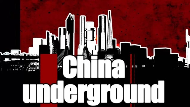 china underground patreon