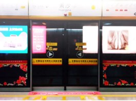 Female-only subway cars