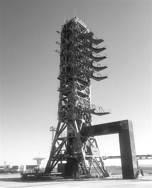 Long March 1 rocket