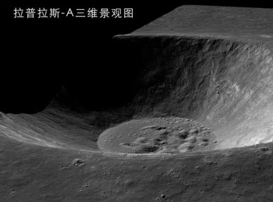 rainbow-bay-moon-chang-er-2