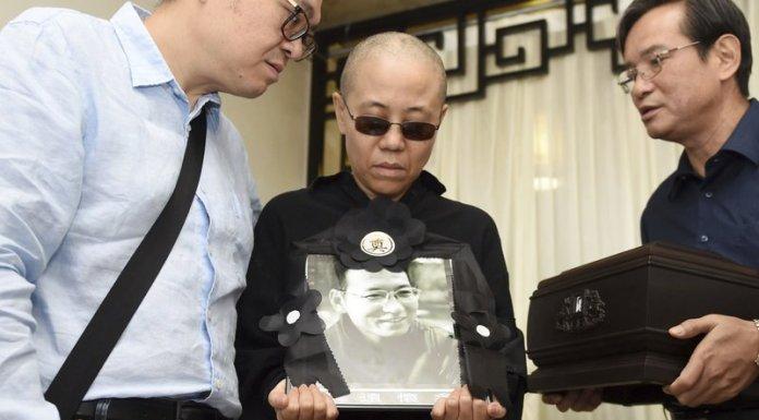 Liu Xiaobo cremated