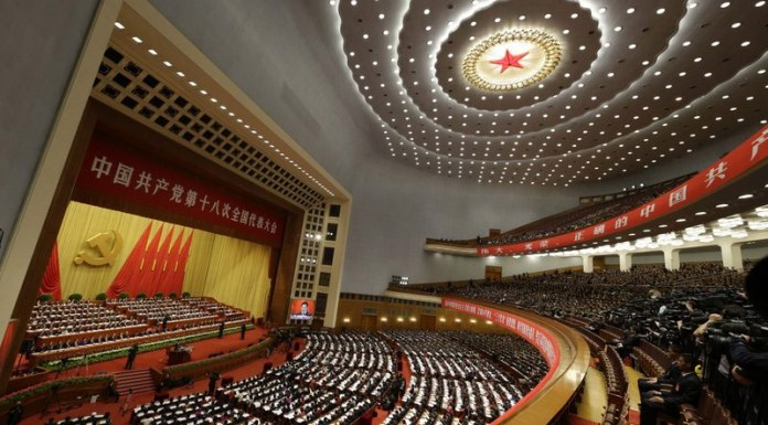 Chinese-Communist-Party-congress-2017