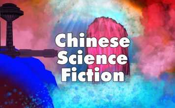chinese-science-fiction