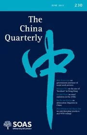 the-china-quarterly