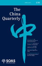 the-china-quarterly