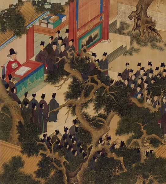 Official Career of Xu Xianqing
